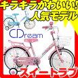 2014C.Dream(�����ɥ��)�Ļ�ž�֥������ȥ��(16�����)SW16�ڤ��襤�����������ܡ����饭�餫�襤���ǥ�����Υ��å���������ۡڳ�ŷ�ǰ��ͤ�ĩ����ۡڷ���Ļ�ž�֡�
