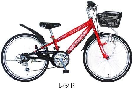 プロギアシルバーブレイド20インチ6段変速付男の子に人気のカッコいいフレームデザインの子供用マウンテンバイク激安価格シードリーム子供自転車C.DREAMPROGEAR当店限定モデル20型子供用自転車ジュニアMTB