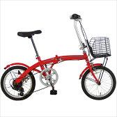 C.Dream/PROGEAR ポーター 16インチ 外装6段変速付 コンパクトに折りたためるデザインの折り畳み自転車 激安価格 シードリーム プロギア CDREAM ブランド 6段ギア付 サイクリング 自転車 折りたたみ自転車