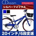 【送料無料/一部地域対象外】C.Dream/PROGEAR ...