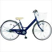 【期間限定!送料無料】【スポーク飾り付】C.Dream フェリシア 26インチ 3段変速付 オートライト付 女の子に人気のきれいでかわいいデザイン&カラーの子供用自転車 子ども自転車 激安価格 シードリーム 子供自転車 当店限定モデル