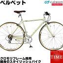 【細身でかっこいいデザインのクロスバイク】C.Dream/P