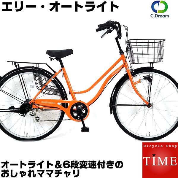 自転車・サイクリング, シティサイクル C.DreamPROGEAR 26 6 LED