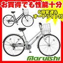 【2013年モデル】【整備士が自転車の組立整備をして発送します】2013丸石自転車(マルイシ) フ...