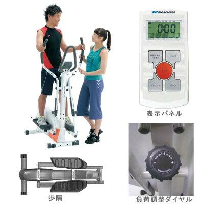 フジモリEllipticalエリプティカルFE-860HP家庭用フィットネス&トレーニングエリプティカル