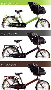 【乗りやすい20/22型の3人乗り自転車!】デリシアデュオEF3-GMK-14-024三人乗り対応子供乗せ自転車(20・22インチ/3段変速付)LEDオートライト付【小柄なママも安心の低床20型の大人気子供乗せ自転車です】