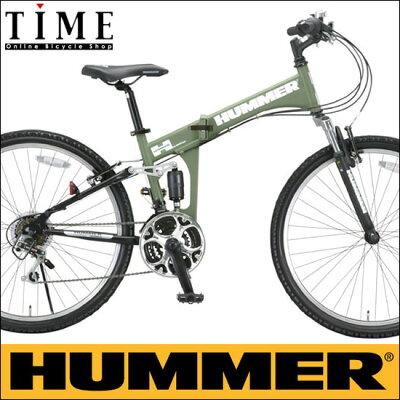 【完売】2015HUMMERFDB268Wsusハマー26インチフルサイズ折り畳み自転車(26インチ/18段変速付)【待望のハマーのバイクが遂に登場!折り畳みができる26型フルサイズモデル!】