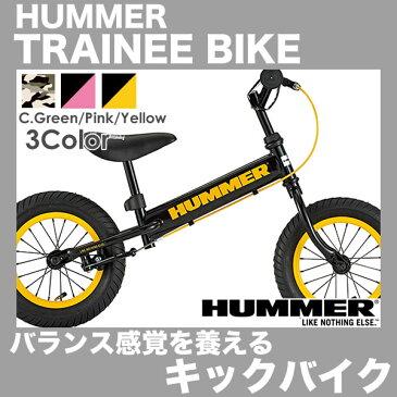 ハマー トレーニング用バイク トレーニーバイク 12インチ 2017年モデル HUMMER TRAINEE BIKE バランス感覚を養うキックバイク 自転車に乗る練習に最適 ブレーキ標準装備で安全です 人気のデザインが人気 通販 トレーニングバイク