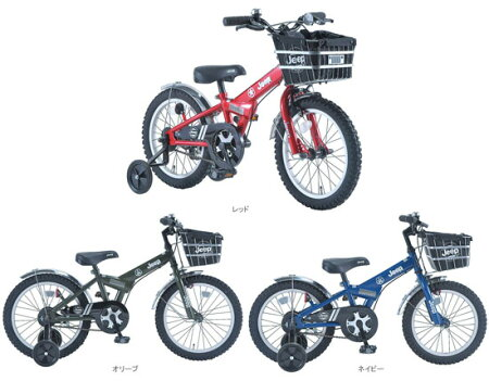 【完売】【生活応援!送料無料】2014ジープ幼児自転車ジープ16ジープ18(JeepJE-16/JE-18(16インチ・18インチ)【大人気の子供自転車(幼児用自転車)!】