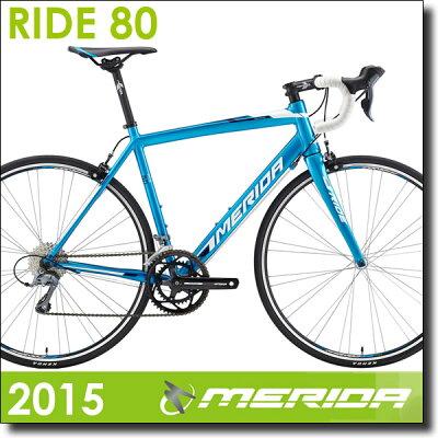 2015メリダRIDE80ライド8016段変速MERIDAアルミフレームカーボンフォークロードレーサーロードバイク