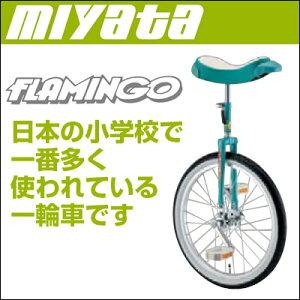 ミヤタ フラミンゴ 20インチ グリーン