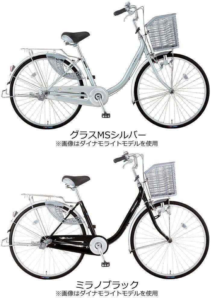 【楽天市場】【完売】2015ミヤタ アルミスターU オートライト付 ...