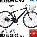 ミヤタ EXクロス プライムベルト クロスバイク 2019-...