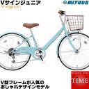 ミヤタ Vサインジュニア 子供自転車 22インチ 外装6段変...
