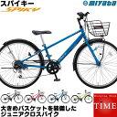 ミヤタ スパイキー オートライト付 子供用クロスバイク 22...