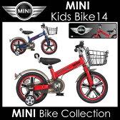 MINI 自転車 子供用自転車 14インチ 幼児用自転車 男の子 女の子 ミニ キッズバイク14 KIDS BIKE 大人気幼児自転車 幼児車 BMW社監修のボディカラー