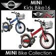 MINI 自転車 子供用自転車 16インチ 幼児用自転車 男の子 女の子 ミニ キッズバイク16 KIDS BIKE 大人気幼児自転車 幼児車 BMW社監修のボディカラー