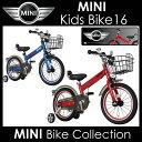 MINI 自転車 子供用自転車 16インチ 幼児用自転車 男...