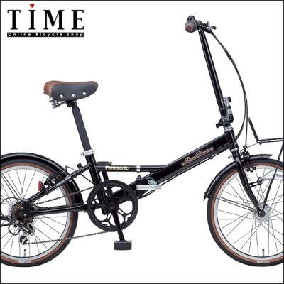 【完全整備済】2008パナソニックNEWビーンズハウス(20インチ/6段変速付き/オートライト付)LEDライト、外装6段変速を装備したレトロデザインの折り畳み自転車【折りたたみ自転車】