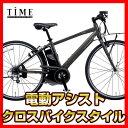【送料無料】【2011年モデル】パナソニック ジェッター スポーティ電動アシスト自転車 BE-EN...