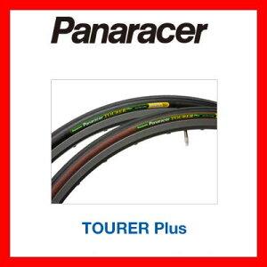 【自転車用タイヤ】パナソニック パナレーサー ツアラープラス 700×28C Panasonic PANARACER TOURER Plus
