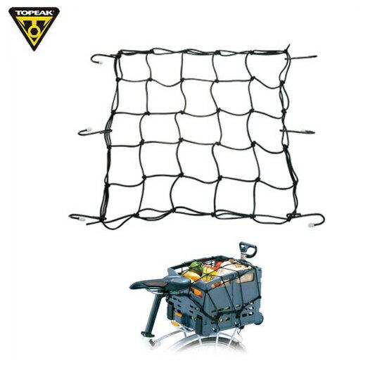 【自転車 ネット ゴムカバー 】 TOPAEK トピーク Cargo Net カーゴネット ACZ19900 M
