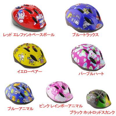 ZOOM【子供用ヘルメット】