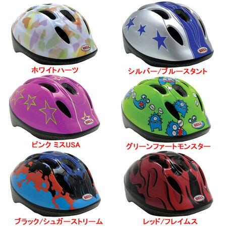 【軽くてかわいい新デザイン追加!全13デザイン】BELLベルキッズヘルメットズームZOOM【子供用ヘルメット】I