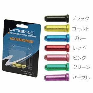 ブレーキ用アルミ製インナーキャップUNEX Colored InnerCap カラードインナーキャップ(ブレーキ...