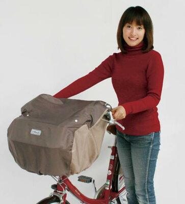 自転車用チャイルドシートカバー(フロント用)D-5FB大久保製作所【取り付け簡単!前子供乗せにかぶせるだけ、便利!】
