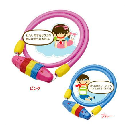 【自転車ロック錠】tateタテ子供用ワイヤー錠キッズダイヤルロックLKW17700-01