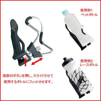 【自転車【ボトルケージ】TOPEAKトピークモジュラーケージ2WBC05100
