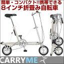 【送料無料】【完全整備済】パシフィックサイクルズ キャリーミー2D〜Pacific Cycles Carry-me...