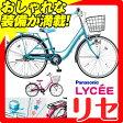 【かわいいスポーク飾り付き】2015パナソニック リセ 20インチ B-LY012 キュートで大人っぽいデザインの子供用自転車 20型 子供自転車 ジュニアサイクル パナソニツク LYCEE