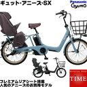 自転車 子供乗せ カバー 人気