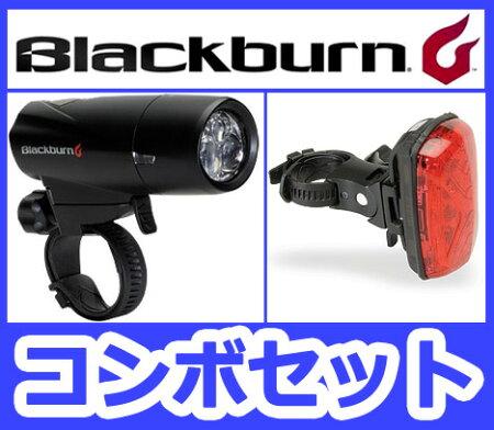 【明るいLEDライト】ブラックバーンヴォイジャー3.3&マーズ1.0・コンボセット【高輝度LEDライト】【早朝・夜間走行に】