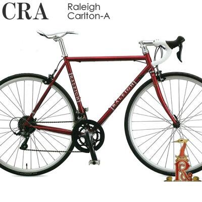 【送料無料※一部地域対象外】Raleigh CRA Carlton-A ラレー カールトンA 700×25C 外装18段変速 2017年モデル シマノ SORA採用 クロモリフレームの軽量ロードレーサー 【完全組立済みでお届け】SORAをフルスペックで採用したロードバイクのエントリーモデル
