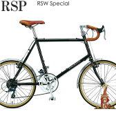 【送料無料※一部地域対象外】Raleigh RSP RSW Special ラレー RSWスペシャル 20×1-3/8インチ(451) 外装16段変速 2017年モデル シマノ CLARIS採用 ツーリングミニベロ 長距離走行も安定の小径車