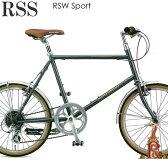 【送料無料※一部地域対象外】Raleigh RSS RSW Sport ラレー RSWスポーツ 20×1-3/8インチ(451) 外装8段変速 2017年モデル シマノ ALTUS採用 ドロヨケ、両脚センタースタンド装備 カッコいいフレームで乗りやすい 街乗り小径車 ミニベロ