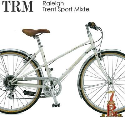 【送料無料※一部地域対象外】RaleighTRMTrentSportMixteラレートレントスポーツミキスト26×1.5インチ外装8段変速2017年モデルシマノALTUS採用ドロヨケ装備の街乗り系クロスバイク便利な両脚センタースタンド装備