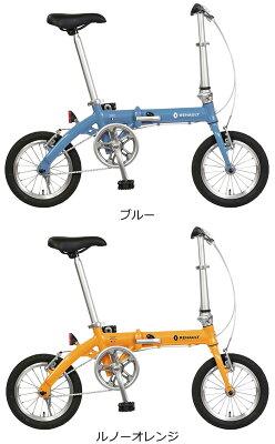 ルノー RENAULT 自転車 折りたたみ自転車 超軽量 LIGHT8 AL-FDB140 14インチ 変速なし 2017年モデル 簡単に折り畳みができる 軽い走りが人気 コンパクトでおしゃれなデザインが人気 ライト8 【送料無料※一部地域対象外】超軽量 8.3kg アルミフレーム製折畳み自転車