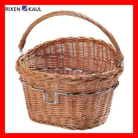【自転車用バスケット】RIXEN&KAULリクセン&カウルラタンバスケットKF822