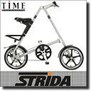 【送料無料】2010ストライダLT(STRIDA LT) ベルトドライブモデル(16インチ)【イギリス生まれの...