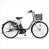 2016ヤマハ パスナチュラL PA26NL PA24NL 26インチ 24インチ 3段変速付 YAMAHA 人気電動自転車 PASナチュラL パスナチュラL 電動アシスト自転車 24型 26型 PASナチュラL 人気のおすすめ商品