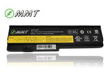 【PSEマーク付】【保険加入済み】レノボ 新品 Lenovo/IBM ThinkPad X200 X200s X201 X201s 42T4536 42T4537 互換バッテリー