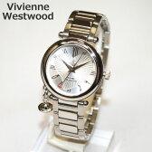 Vivienne Westwood (ヴィヴィアンウエストウッド) 腕時計 VV006SL ORB シルバー 時計 レディース ヴィヴィアン タイムマシン 【送料無料(※北海道・沖縄は1,000円)】