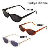 【国内正規品】 Pinky&Dianne (ピンキー&ダイアン) サングラス PD-2011 アジアンフィット レディース メガネ フレーム めがね 眼鏡 UVカット