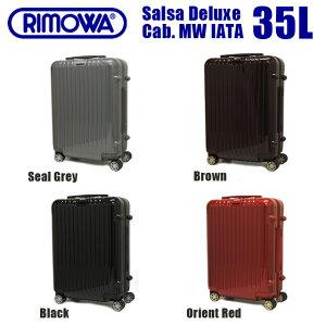 RIMOWA (リモワ) Salsa Deluxe Cab. MW IATA 35L 873.…