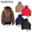 DUVETICA (デュベティカ) ダウンジャケット ADHARA 3...