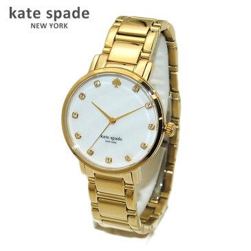 kate spade (ケイトスペード) 時計 腕時計 1YRU0007 ゴールド/パールホワイト Gramercy(グラマシー) ブレス レディース 【送料無料(※北海道・沖縄は1,000円)】【楽ギフ_包装選択】